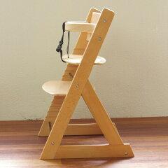 木製ベビーハイチェアナチュラル