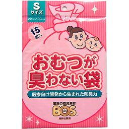 【メール便送料無料】クリロン化成 おむつが臭わない袋BOSベビー用 (Sサイズ15枚入)