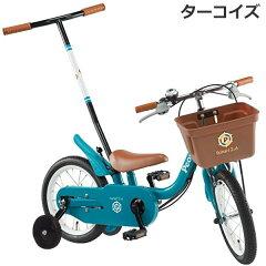 ピープルいきなり自転車2014年ブリリアントカラー14イン
