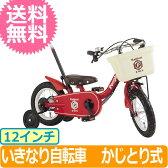 【送料無料】ピープル いきなり自転車 2016年 かじとり式 12インチ スピネルレッド【ラッピング不可商品】