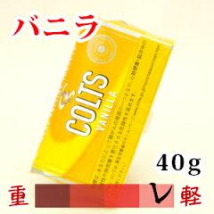 【代引限定】 (手巻き煙草)コルツ バニラ 40g *ペーパー付き