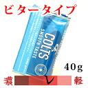 【代金引換限定商品】(手巻き煙草)コルツ スムーステイスト 40g *ペーパー付き