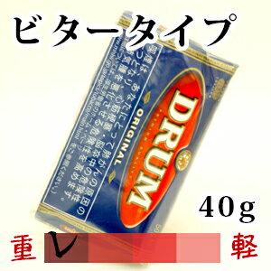 【代金引換限定商品】(手巻き煙草) ドラム・オリジナル (青袋) シャグタバコ  50g