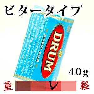 【代金引換限定商品】(手巻き煙草) ドラム・マイルド (水色袋) シャグタバコ  50g