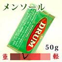 【代金引換限定商品】(手巻き煙草) ドラム・メンソール (緑色袋) シャグタバコ  50g