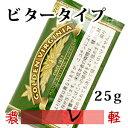 【代金引換限定商品】(手巻き煙草)ゴールデンバージニア 【 小袋 】  25g