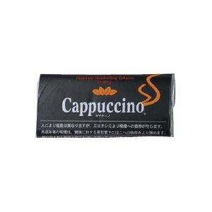 【代引限定商品】 カプチーノ シャグタバコ 40g (シャグ用の刻葉) (フレーバー系)