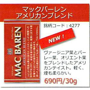 パイプでお馴染みのマックバレン社がシャグを新発売!【代引限定商品】 マックバレン・チョイ...