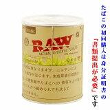 【シャグ刻葉】 RAW・筒缶入 ロウ・オーガニック 100g&プレミアム・シングル ペーパー 1個セット【※】筒缶に凹み有り