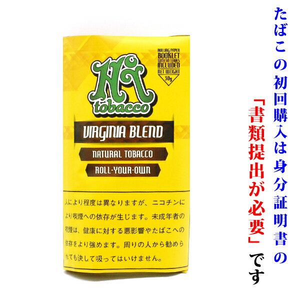 【シャグ刻葉】 ハイタバコ バージニアブレンド 30g 1袋& 11/4 ペーパー 1個セット