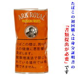 【シャグ刻葉】 アークローヤル パッションフルーツ 30g 1袋&シングル ペーパー 1個セット フルーツ系