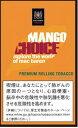 item20 - 【レビュー】【シャグ】choiceマンゴー味?おいしくなさそうだけど…初心者が超徹底レビュー