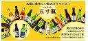 日本酒・ミニボトル 五寸瓶(180ml)酒呑童子・香田 特別純米酒 香田 [京都] 3