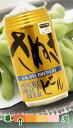 全国の地ビール大集合♪香川ブルワリー さぬきビール スーパーアルト 350ml  【要冷蔵】