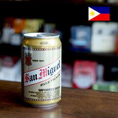 【世界の缶ビール】 サンミゲル ペールピルセン 330ml/5% 1ケース(24缶) [フィリピン] ...