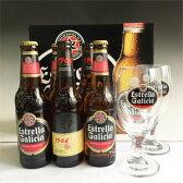 エストレーニャ・ガリシアビール/セルベッサ&レゼルバ2種各3本&オリジナルビアグラス2個セット【ギフトBOX&送料&税込】