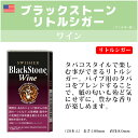 【ドライシガー】 【箱買い】ブラックストーン ワインフィルター(20本...