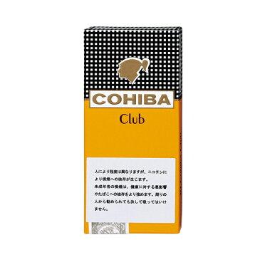 【ドライシガー】コイーバ・ クラブシガリロ ・10本入・ミニシガリロ系・キューバ産