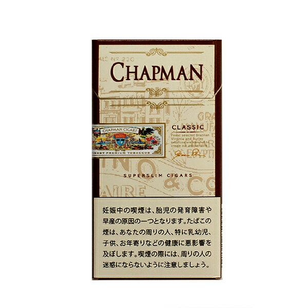 【リトルシガー】【箱買い・10個入】チャップマンスーパースリムクラシックビター(20本入)リトルシガー系・ビター系