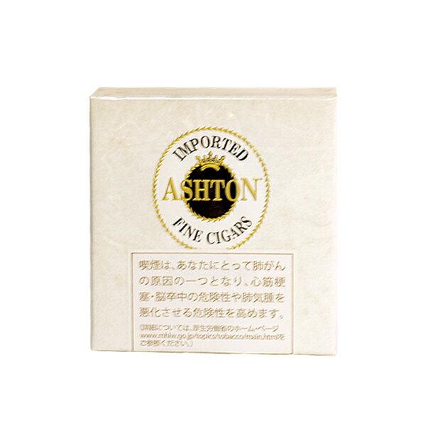 【ドライシガー】アシュトン・ミニシガリロ(20本入)ミニシガリロ系・ビター系