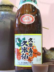 美味しい焼酎で自分好みの手づくり梅酒を作ろう!安くてブランデーよりも美味しい! 久米島の...