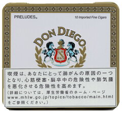 【代引き・銀行振込限定商品】 ドンディエゴ プレリュード [10本入り] [缶入り]