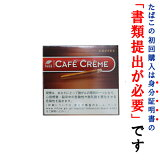 【ドライシガー】 カフェクレーム コーヒー(10本入) ミニシガリロ系・スイート系