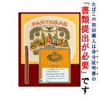 【ドライシガー】【箱買い・5個入】 パルタガス・ クラブサイズ(20本入) クラブシガリロ系・ビター系・キューバ産