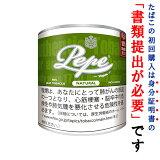 【シャグ用の刻葉】 ペペ・筒缶入り リッチグリーン 100g ・紙缶・ドイツ産