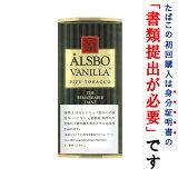 【パイプ刻葉】 オルスボ バニラ 50g パウチ袋・スイート系