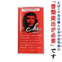【シャグ刻葉】 チェ・シャグ レッド 25g 1袋& プレミアム・シングル ペーパー 1個セット