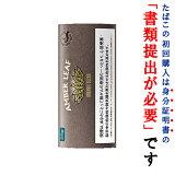 【シャグ刻葉】 アンバーリーフ(茶)オーガニックブレンド 25g 1袋& 11/4 ペーパー 1個セット ナチュラル系