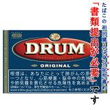 【シャグ刻葉】 ドラム 50g 1袋&シングル ペーパー 1個セット