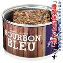 【パイプ刻葉】 コーネルディール バーボンブルー 57g 缶入・ビター系(クランブルケーキ)