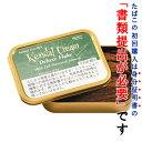 【パイプ刻葉】サミエルガーウィズケンダルクリーム・デラックス・フレイク50g・缶入イギリス産