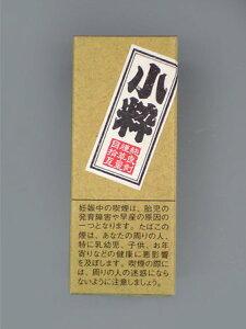 【代金引換・銀行振込限定商品】 煙管用・刻みタバコ 小粋 5個セット (10g×5個入)【ご注意...