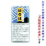 【煙管用・刻み葉】 いろは (30g) 1個& 調湿剤(ボベダミニ)セット