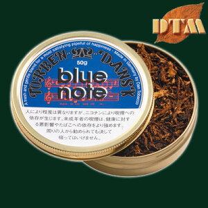 ブルーノート [50g] パイプたばこ <ドイツ産>
