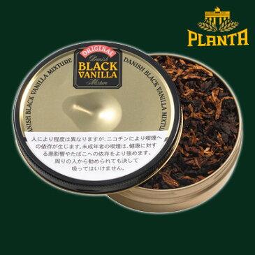 【パイプ刻葉】 ダニッシュ・ブラックバニラ 丸缶 50g ドイツ産