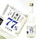 守屋酒造 高濃度スピリッツ 舞桜・アルコール77 アルコール度数77% 500ml 消毒用エタノール代替品