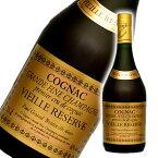 《送料無料》 これが本来の味! ポールジロー グランドシャンパーニュ・コニャック ヴィエイユリザーブ 40%/700ml (販売数限定商品・洋酒)