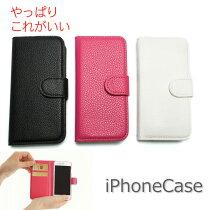 iPhone76s6plus55sSE5c手帳型ケース手帳手帳ケースiPhone5SiPhone5アイフォンアイホンカバー定番