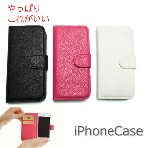 iphone6 iPhone6Plus iphone5 iphone5s iphone5c ケース 手帳 カバー スマホ レザー iphone5sカ...