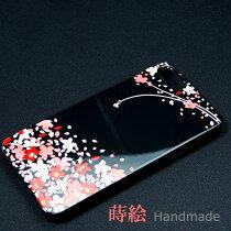 ������̵���ۡ�iPhone5iphone5s������������HANA�饤�ȡ���֤Ϥ���ʪ�����ե���5�����ǥ��ť��ޥۥ����ե����������˻��礦iphone��������������iphone5s