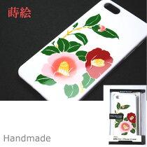 ������̵���ۡ�iPhone5iphone5s������������TUBAKI�ز֤Ϥ'�����ʪ�����ե���5�����ǥ��ť��ޥۥ����ե����������˻��礦iphone����������