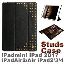 【送料無料】iPadAirAir2minimini2mini3iPad2ipad3ipad4スタッズケースレザーカバー