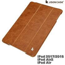 【正規品】jisoncase【ipad20175世代iPadAirAir2ケース本革】JS-ID6-04A銀付本革【送料無料】カバーipadケース本革ケースオートスリープレザー2マイク