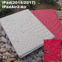 【正規品】JISONCASEiPad2017第五世代iPadAirAir2スワロフスキーケース【送料無料】ipadairair2ケースカバーJS-ID6-07Bオートスリープレザーマイク
