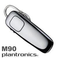【送料無料】PlantronicsBluetoothHeadsetプラントロニクスヘッドセットブルートゥースイヤホンワイヤレスヘッドフォンM90
