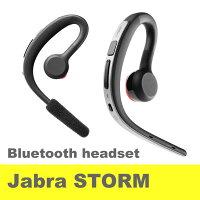 【送料無料】【jabrastorm】ヘッドセットbluetooth4.0bluetooothイヤホンブルートゥースワイヤレスヘッドフォンイヤフォン
